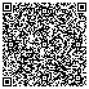QR-код с контактной информацией организации ВейлКом, ЧТПУП