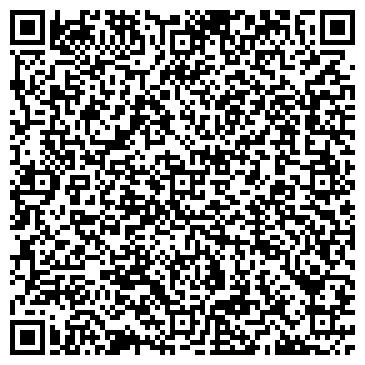 QR-код с контактной информацией организации Автосервис Алмаз, ЧУП