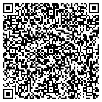 QR-код с контактной информацией организации АвтоАльбертович, ЧУП