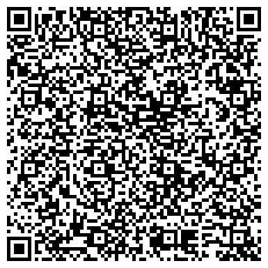 QR-код с контактной информацией организации Нимио, ЧПТУП (Драчева М. Н., ИП)