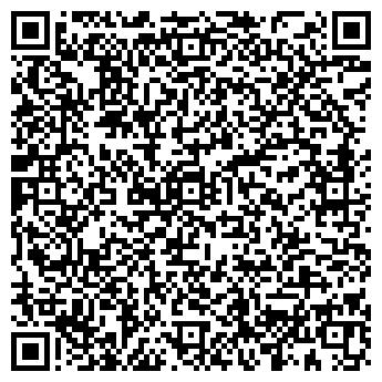 QR-код с контактной информацией организации Эффектлига, ОДО