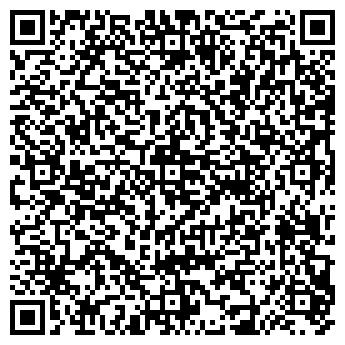 QR-код с контактной информацией организации ДЕТСКИЙ САД № 1750