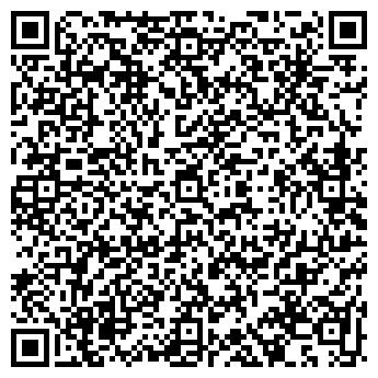 QR-код с контактной информацией организации Диана Трейд, ЧП