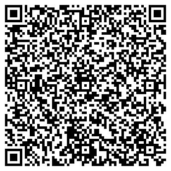 QR-код с контактной информацией организации КВС-торг, ООО