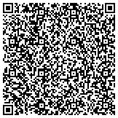 QR-код с контактной информацией организации Кричевская специализированная передвижная механизированная колонна 111, ГУКДСП