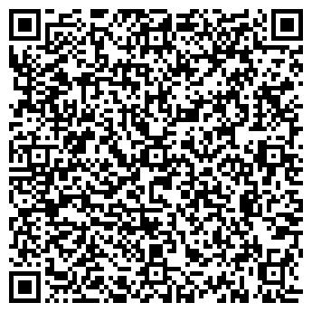 QR-код с контактной информацией организации Эванс, АО