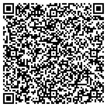 QR-код с контактной информацией организации Стройгазсервис, ЗАО