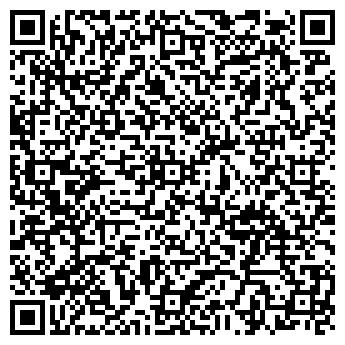 QR-код с контактной информацией организации Ремагротехника, ОДО