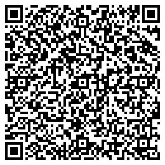 QR-код с контактной информацией организации Шакун Д. И., ИП