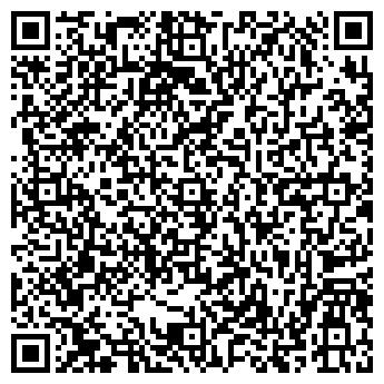QR-код с контактной информацией организации Армет, ООО
