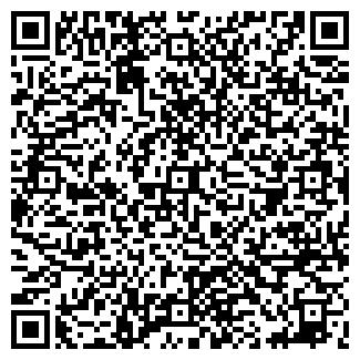 QR-код с контактной информацией организации Кубид, ООО