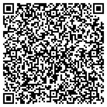 QR-код с контактной информацией организации Аржесан, ООО