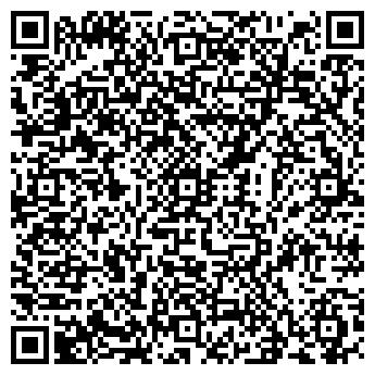 QR-код с контактной информацией организации Высоцкий В. Г., ИП