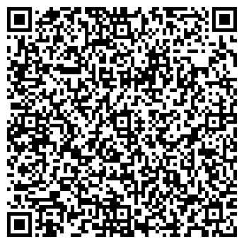 QR-код с контактной информацией организации Урбитерм, ООО