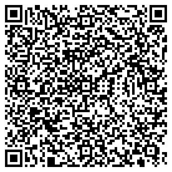 QR-код с контактной информацией организации Адериха А. А, ИП