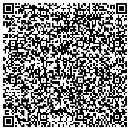 QR-код с контактной информацией организации Костюковичская передвижная механизированная колонна 260, ГУКДСП