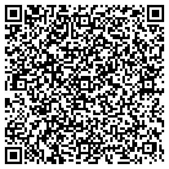 QR-код с контактной информацией организации Руфсервис, ЧПТУП