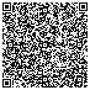 QR-код с контактной информацией организации Сервисный центр Эксперт, ЧП