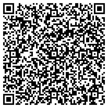 QR-код с контактной информацией организации Дженерал Украина, ООО