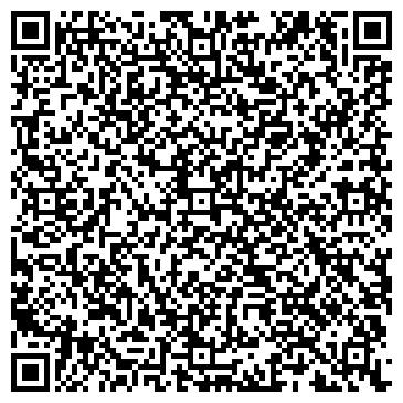 QR-код с контактной информацией организации Монтаж сервис, ЧП