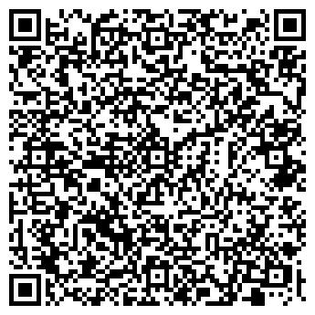 QR-код с контактной информацией организации Фирма Рубеж, ООО