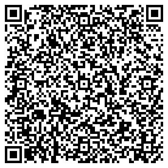QR-код с контактной информацией организации ДомоСистем, Компания
