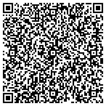QR-код с контактной информацией организации Тера-Винд, ООО