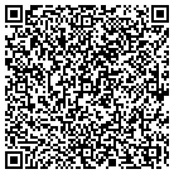 QR-код с контактной информацией организации ДЕТСКИЙ САД № 1834