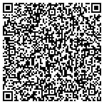 QR-код с контактной информацией организации Энтел сервис, ООО.