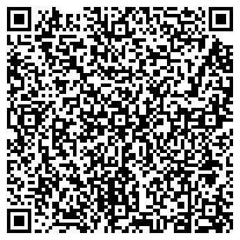QR-код с контактной информацией организации Белкор, ООО