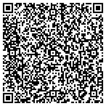 QR-код с контактной информацией организации Алина-А, ЧПКФ