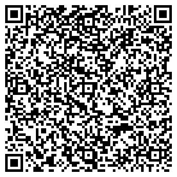 QR-код с контактной информацией организации Безпека, ТзОВ