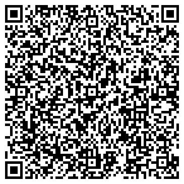 QR-код с контактной информацией организации Авто Студио, ЧП