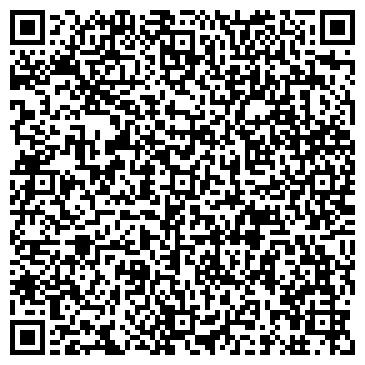 QR-код с контактной информацией организации Эм-И-Пи Инжиниринг, ООО