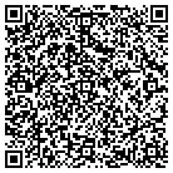 QR-код с контактной информацией организации Гидросервис, ООО
