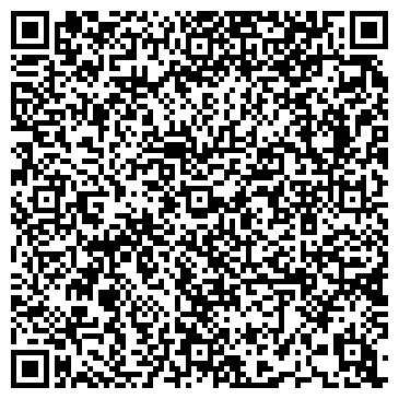 QR-код с контактной информацией организации Климат Подолье, ООО