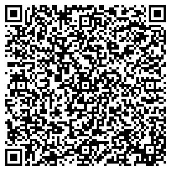 QR-код с контактной информацией организации Стройтехносервис,ОДО