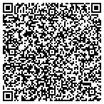 QR-код с контактной информацией организации Алиев В. В. (Flintal), ИП