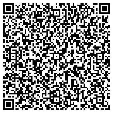 QR-код с контактной информацией организации Воловик В.Г., СПД