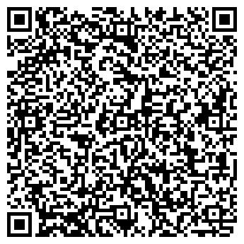 QR-код с контактной информацией организации Буель Г. Г., ИП