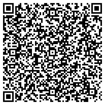 QR-код с контактной информацией организации Люкс Элит Мебель