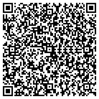 QR-код с контактной информацией организации Wuxi Mettle International Trading Co. Ltd.