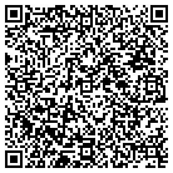 QR-код с контактной информацией организации Вертикаль Буд, ООО