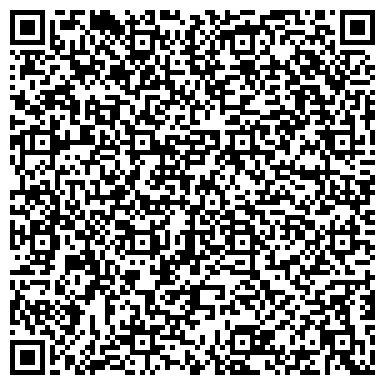 QR-код с контактной информацией организации Сервисный центр Профессионал – ЮГ, ЧП