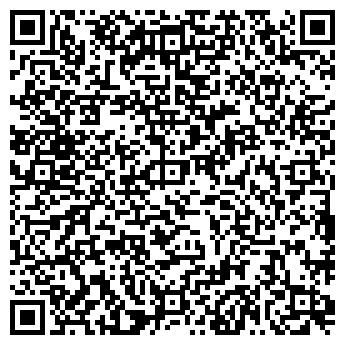 QR-код с контактной информацией организации Авво Сервис, ЧП