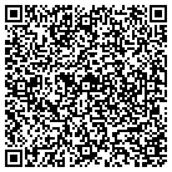 QR-код с контактной информацией организации Канал-Сервис, ЧП