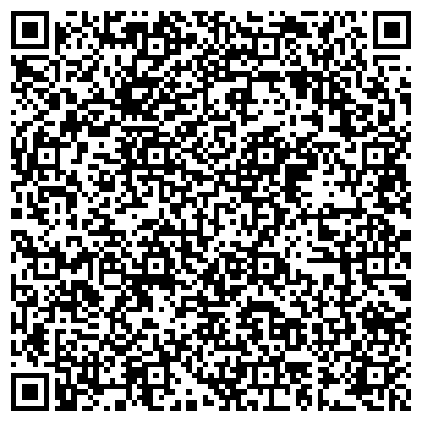 QR-код с контактной информацией организации Экопромгруп, ООО (Компания по выдаче документов и утилизации отходов в Украине)