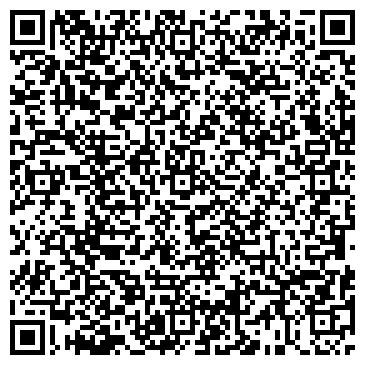QR-код с контактной информацией организации Д.М.В.Консалтинг, ООО