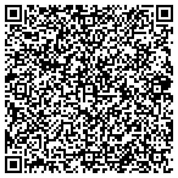 QR-код с контактной информацией организации Трепел ЛТД, ООО