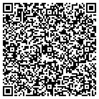 QR-код с контактной информацией организации Эйр Хитинг, ООО